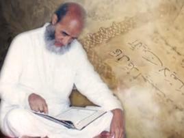 الأستاذ عبد السلام ياسين (رواية ورش عن نافع)