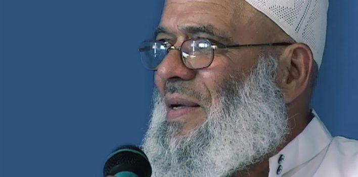 الذكرى الثامنة لوفاة سيدي محمد العلوي