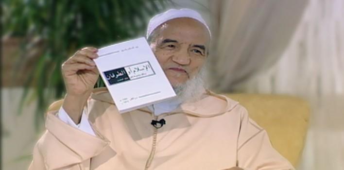 20 فبراير 1978:خروج الإمام من الاعتقال إثر رسالة الإسلام أو الطوفان