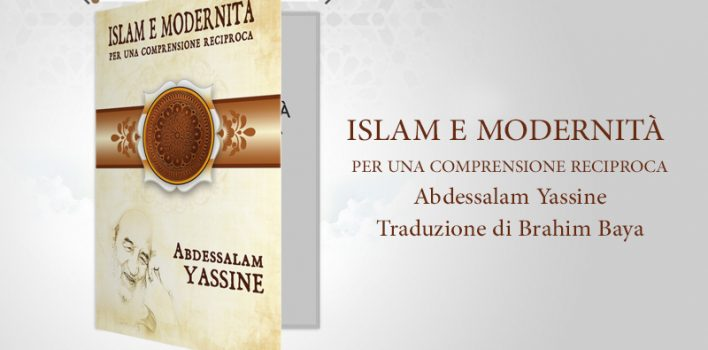 """موسوعة سراج تنشر الترجمة الإيطالية لكتاب """"الإسلام والحداثة"""""""