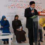 2013 | 1ª conmemoración del fallecimiento del imam Abdessalam Yassine