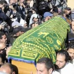 2012 | Passing of the Imam Yassine