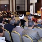 2016 | مؤتمر التغيير في نظرية المنهاج النبوي