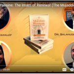 The Imam of Renewal